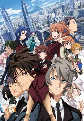 Active Raid tendrá adaptación manga